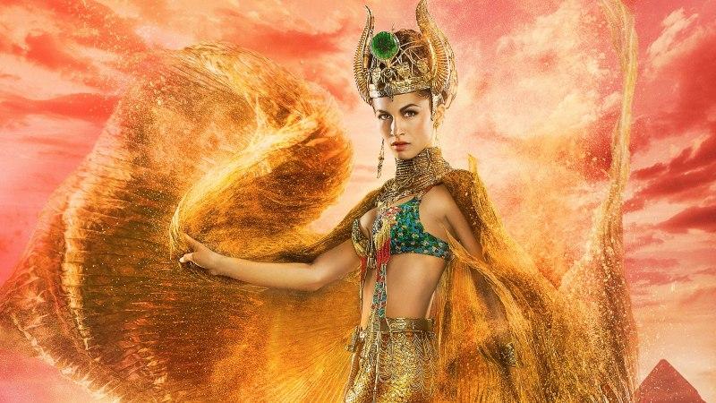 Богиня сонник