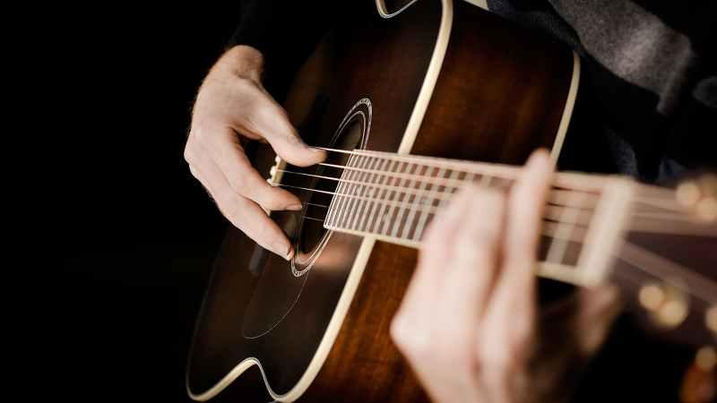 Гитара тушда
